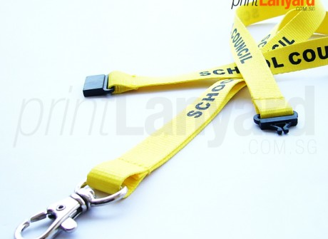School Council Silk-screen Lanyard